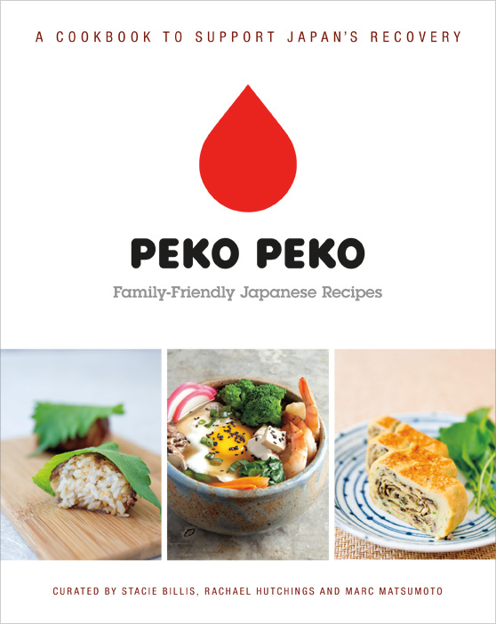 Peko Peko: A Charity Cookbook for Japan