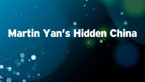 Martin Yan's Hidden China