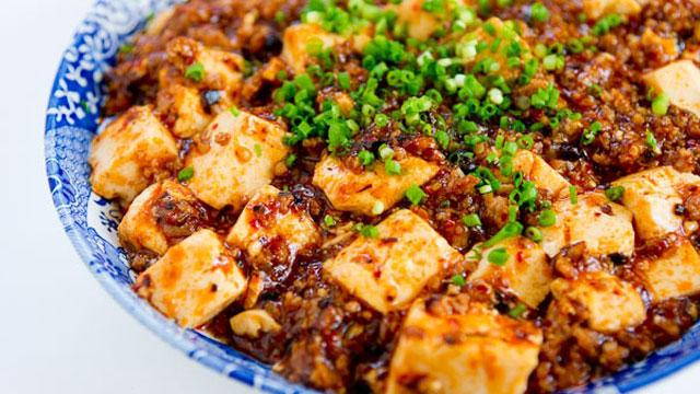 Mapo Tofu Recipe Chinese Recipes Pbs Food