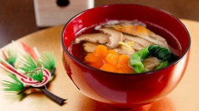 Ozoni recipe japanese recipes pbs food food blogger marc matusmoto shares his family recipe for ozoni a central dish for japans oshogatsu holiday that is celebrated on the first day of the new forumfinder Image collections