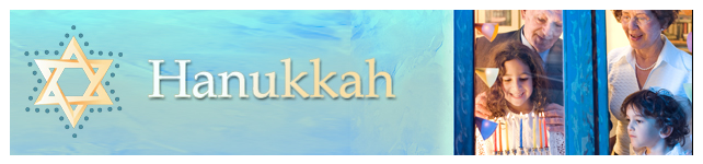 Hanukkah Recipes, History and More custom banner