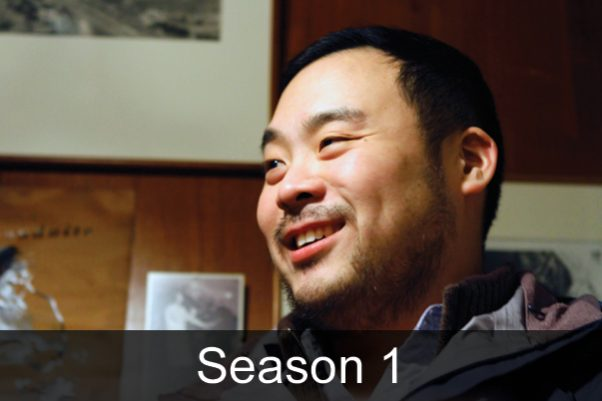 Mind of a Chef Season 1 David Chang
