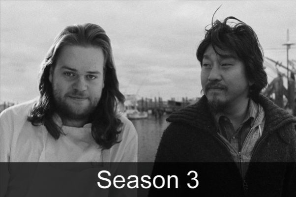 Mind of a Chef Season 3 David Lee Magnus Nilsson