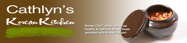 Cathlyn's Korean Kitchen custom banner
