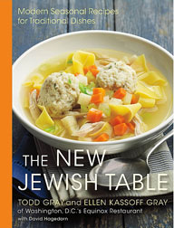 New Jewish Table Cookbook