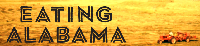 Eating Alabama custom banner