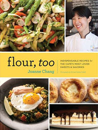 Flour Too Cookbook