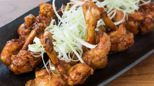 Ponzu Wings