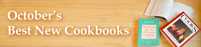 This Month's Best New Cookbooks: October 2012 custom banner