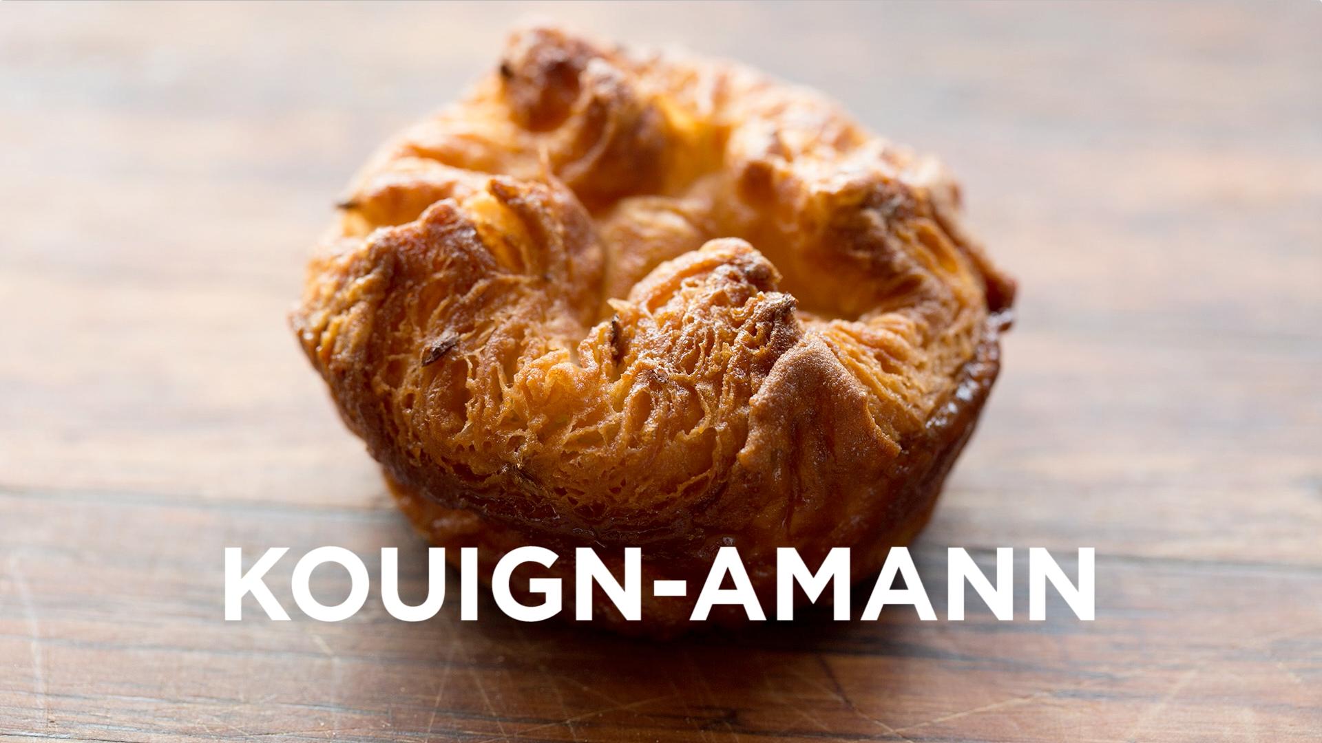 Kouign Amann Recipe Chefsteps Pbs Food