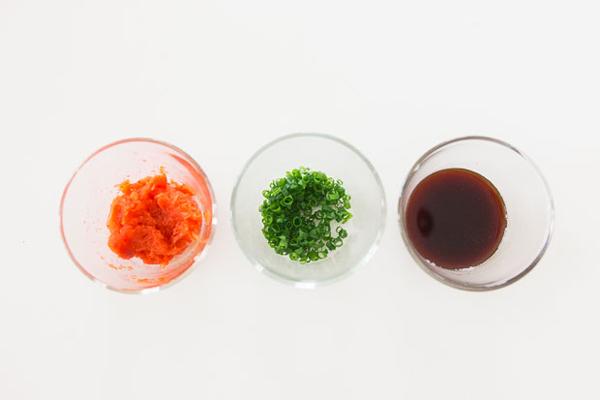 Kanpachi Sashimi with Spicy Ponzu recipe