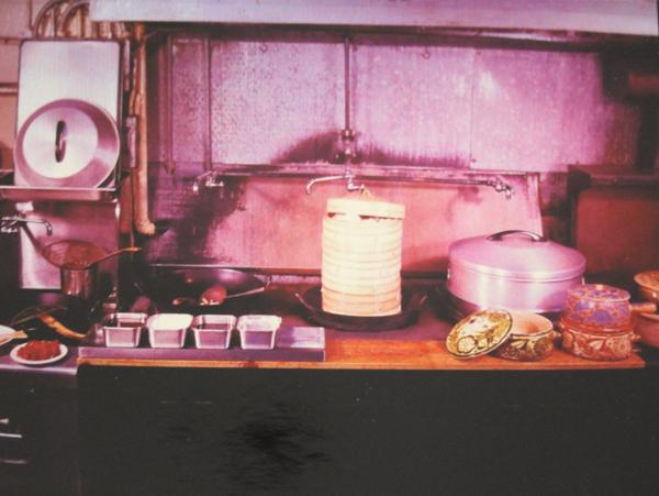 Mandarin Restaurant Kitchen
