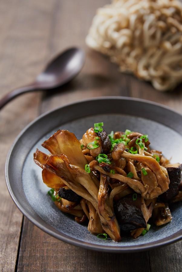 Yuzu Marinated Japanese Mushrooms Fresh Tastes Pbs Food