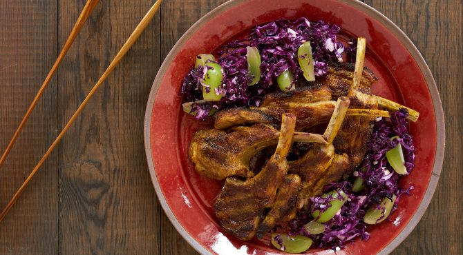 Curry Grilled Lamb Chops