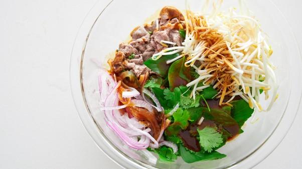 Pho Salad