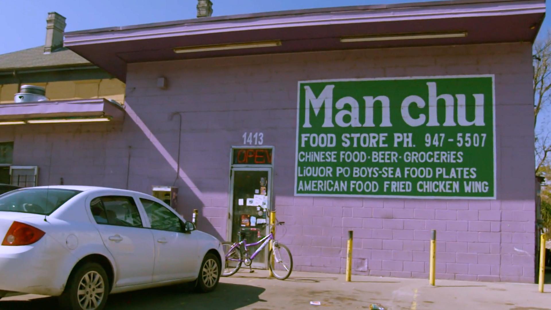 Manchu Food Store