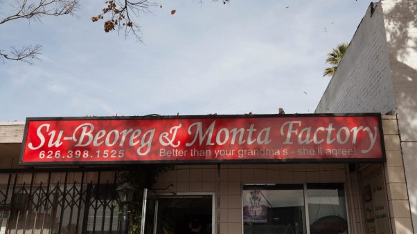 Su-Beoreg and Monta Factory