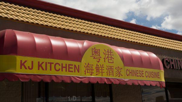 KJ Kitchen