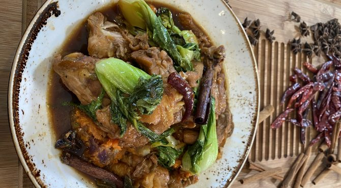 Red Roast Chicken and Bok Choy