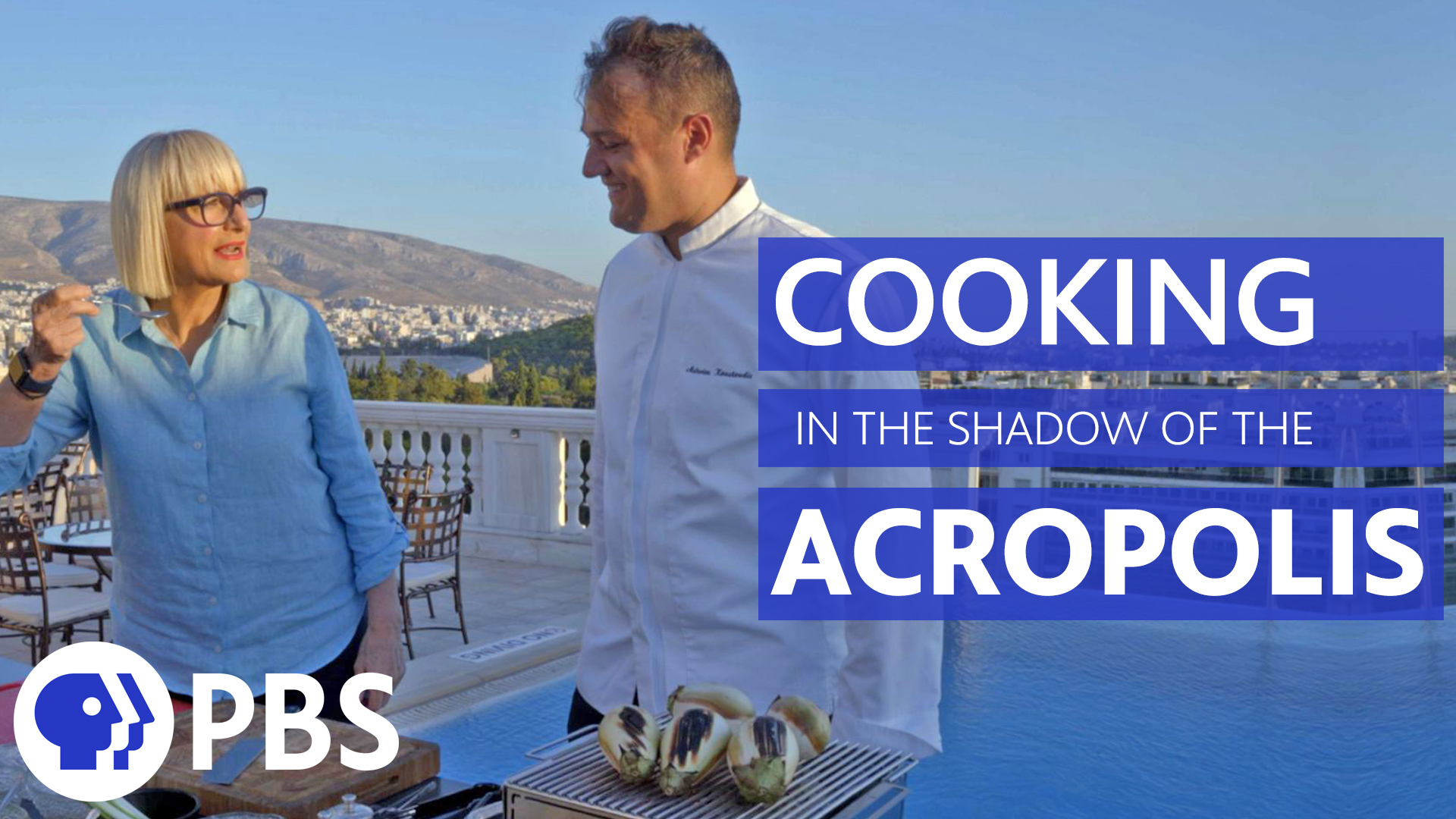 Life of Loi: Cooking In the Shadow of the Acropolis