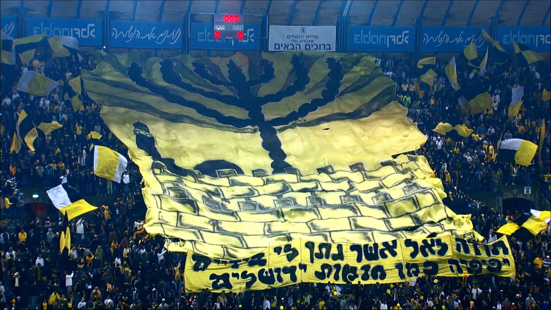 Beitar fans unfurl club crest banner, from Forever Pure