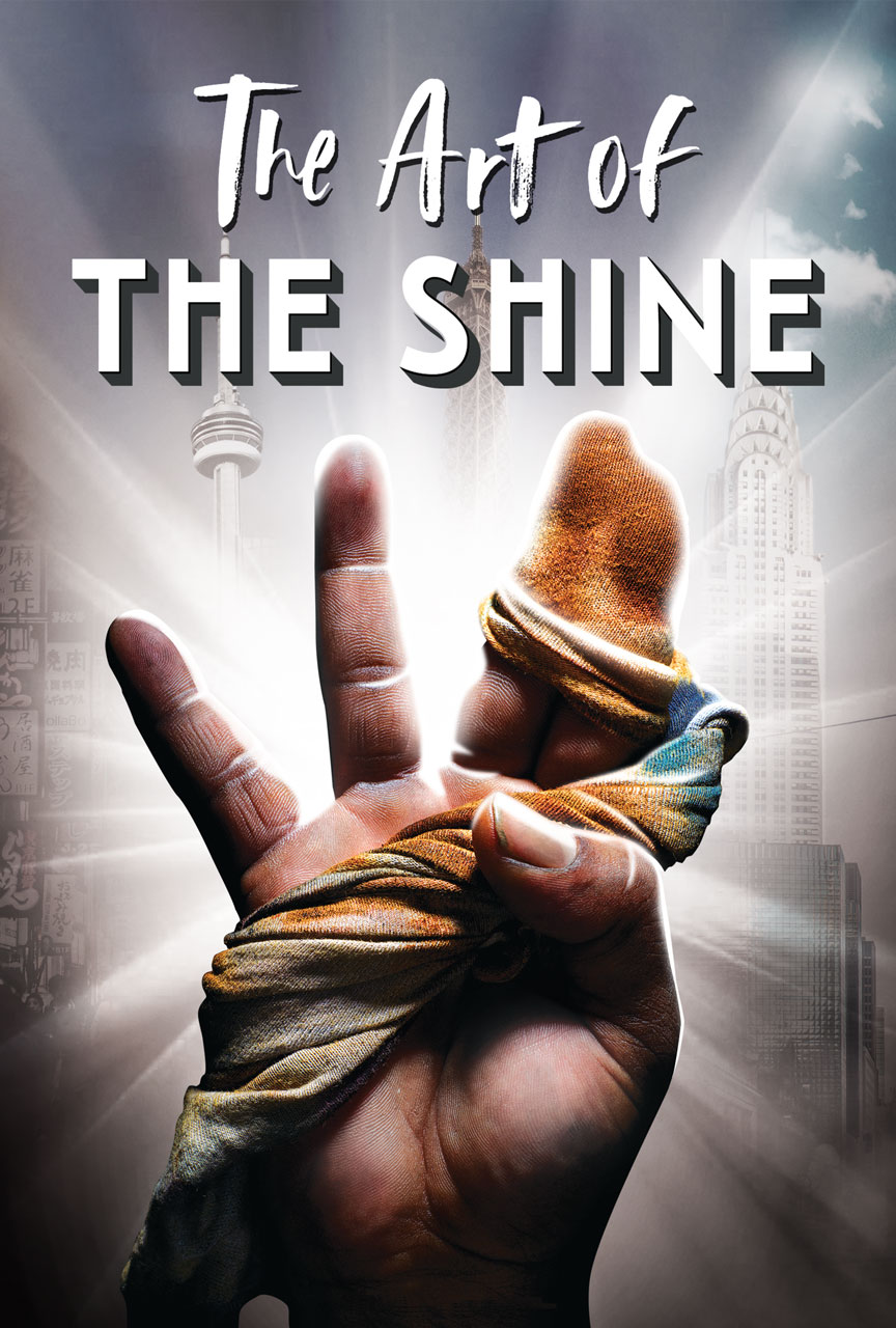 The Art of the Shine