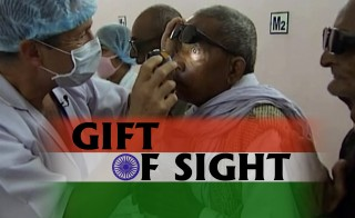 GIFT_OF_SIGHT_Monitor_Gfx