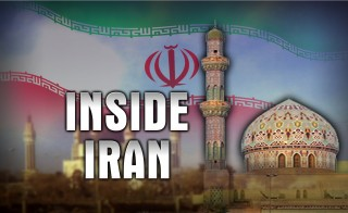 INSIDE_IRAN_monitor