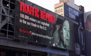 Anti-trafficking billboard in New York City