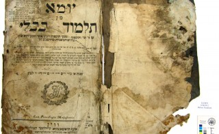 Iraqi Jewish Archive 1793 Talmud BEFORE