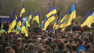 Ukraine. Protests. Unrest