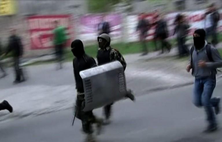Ukraine street violence