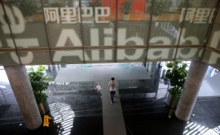 Alibaba To Kick Off IPO In U.S.
