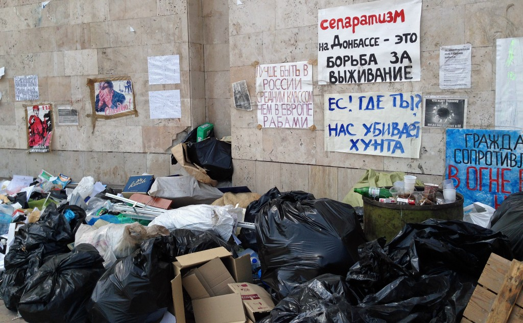 Trash piles up inside a government building in Donetsk in eastern Ukraine. Photo by Margaret Warner