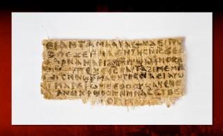 papyruslove