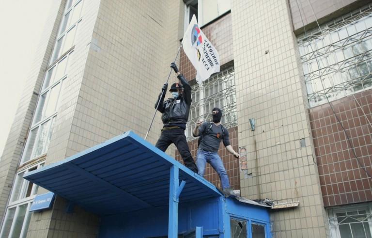 ukrainescreengrab