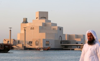 File photo of the Museum of Islamic Art in the Qatari capital Doha taken on June 25, 2014. Photo by Karim Jaafar/AFP/Getty Images