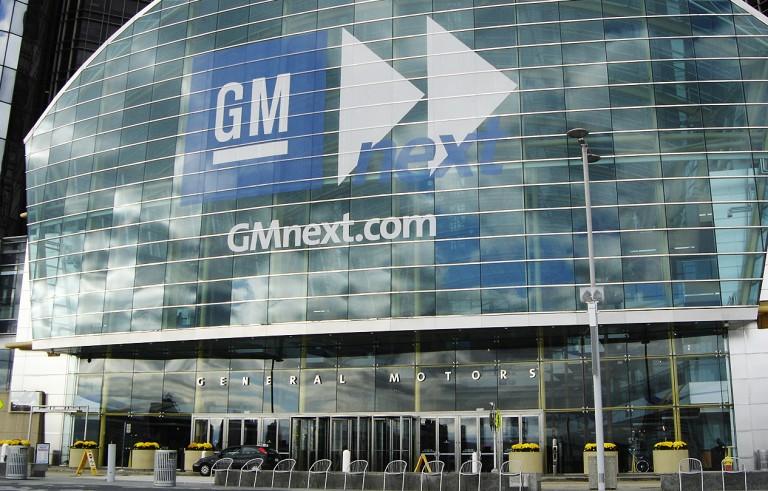 General Motors headquarters in Detroit. Photo by Flickr user  harry_nl.