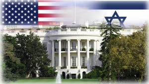 WHITE HOUSE US ISRAEL FLAGS monitor