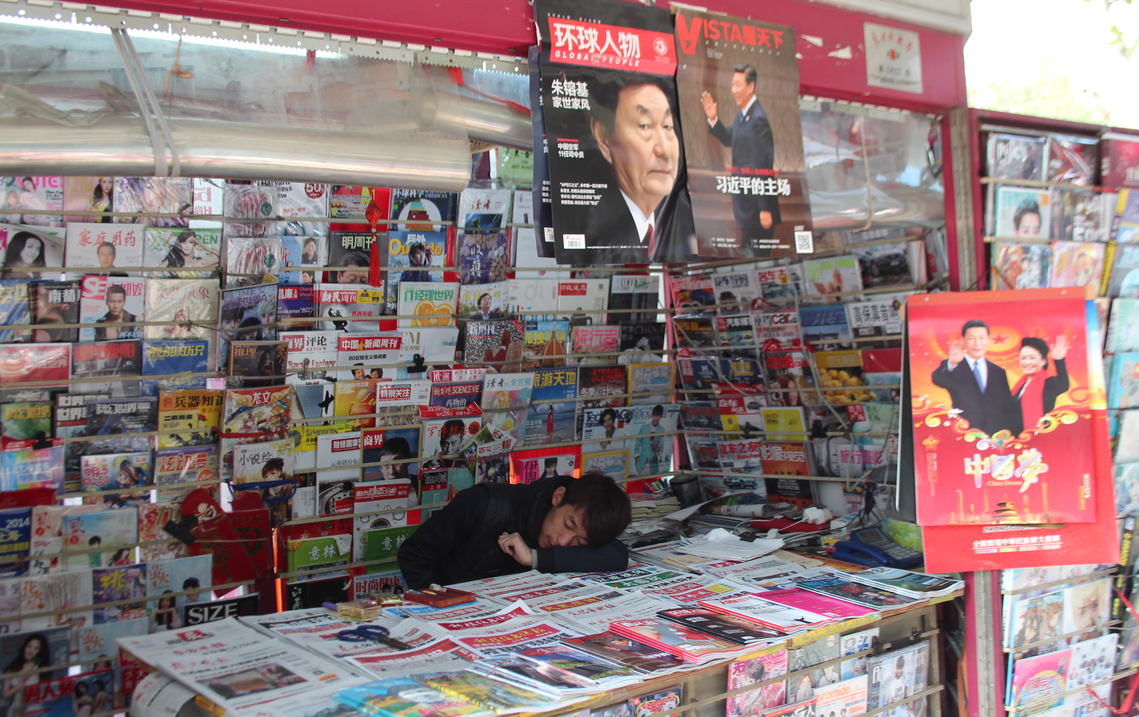 A newsstand in Shanghai bears the faces of celebrities and politicians. Photo by Larisa Epatko/PBS NewsHour