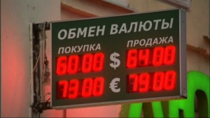 ruble1