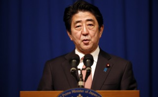 File photo of Japanese Prime Minister Shinzo Abe speaking during a press conference in January. Photo by Thomas Coex/AFP/Getty Images
