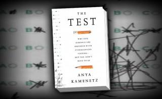 testing_anyakamenetz