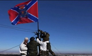 pro russian rebel flag ukraine