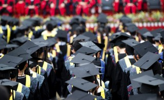 group of graduates Photo by baona via Getty Images