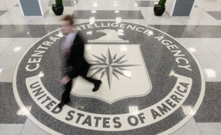 The lobby of the CIA Headquarters Building in McLean, Virginia, August 14, 2008. CIA Director John Brennan announced a sweeping reorganization of the spy agency Friday. Photo by Larry Downing/Reuters
