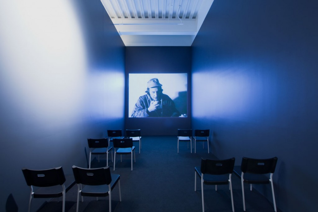 Projection of a film by Brion Gysin Photo by Naho Kubota
