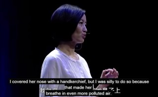 Smog documentary