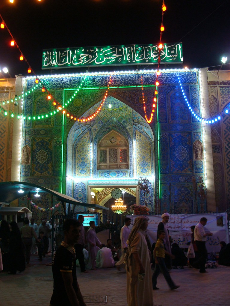 Night Falls At night, the mosque is illuminated with strands of multi-colored lights. Photo by Shaun Howell