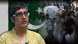 VOICE SILENCE Sabeen Mahmoud monitor